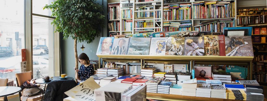 Könyvesbolt Debrecen teljes lista